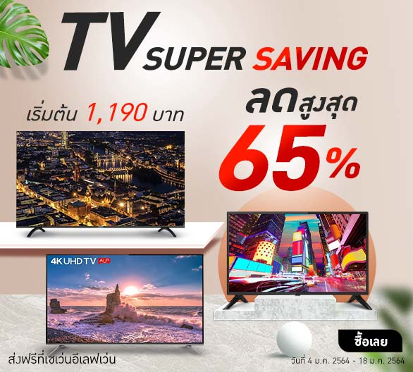 TV Super Saving 4 - 18 Jan