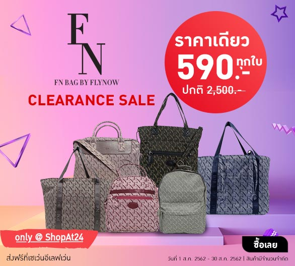 FN Bag by Flynow Clearance Sale One Price 590 Onlyat (01 Aug - 30 Aug 2019)